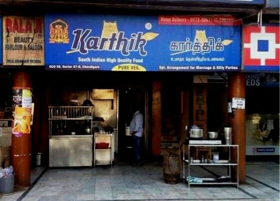 Mifc chandigarh 1st anniversary karthik south indian restaurant