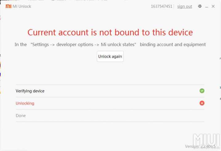 Các lỗi thường gặp khi unlock bootloader và cách xử lý