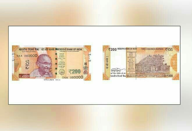 New 200 rupee Note for Indian Market - Tech - Mi Community