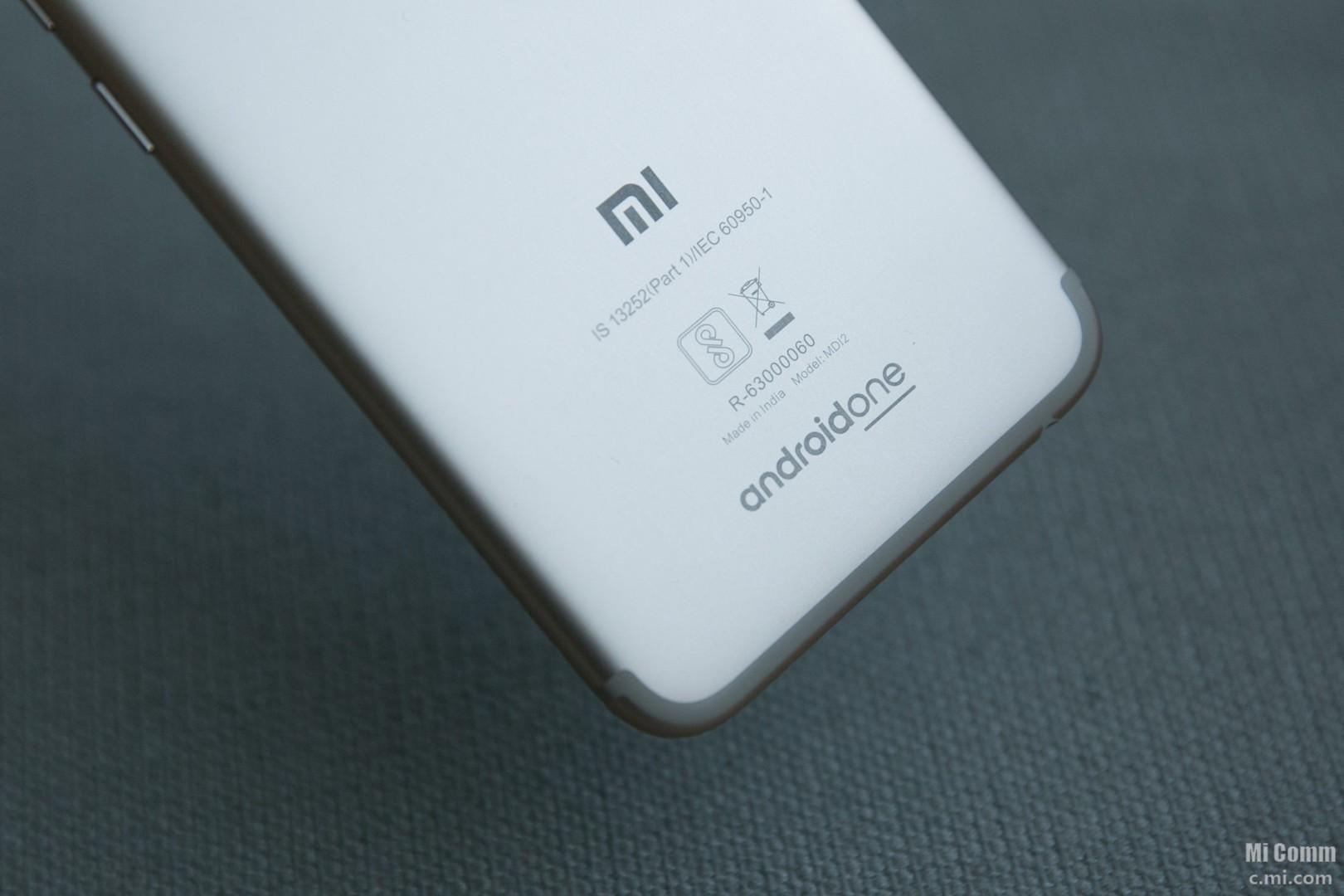 手机背面的logo