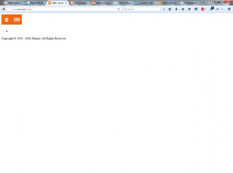1873fe04b1f344 Перевірка на орегінал, посилання не працює на офіційному сайті - Зворотній  зв'язок - Mi Community - Xiaomi