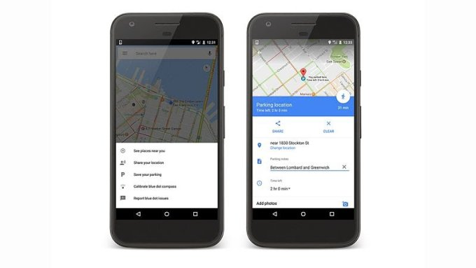 how to track location blackberry android location
