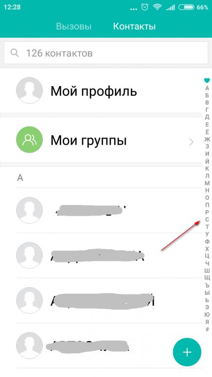 Screenshot_2017-11-22-12-28-19-616_com.android.contacts.png