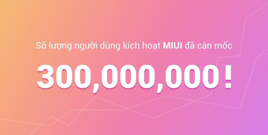 MIUI 300M