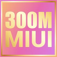 300 Millions MIUI