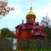 Khatitovskiy