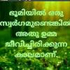 shihabnsl