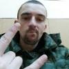 ПрАпОр51