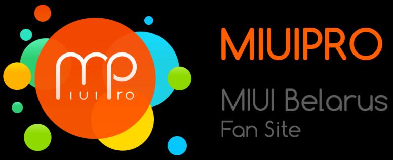 ROM][HƯỚNG DẪN] Một số cảm nhận và lưu ý khi nạp rom của Miuipro
