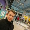 Димон_алекс