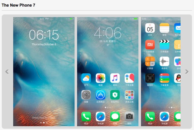 iPhone 7 OS theme - Themes - Mi Community - Xiaomi