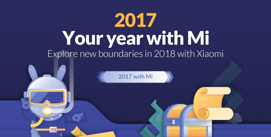 2017 Xiaomi Annual Bill