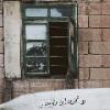 GHamza