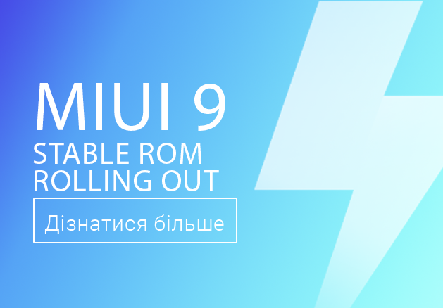 MIUI 9 Global Stable Beta V9 2 4 0 для Redmi Note 3 (SD