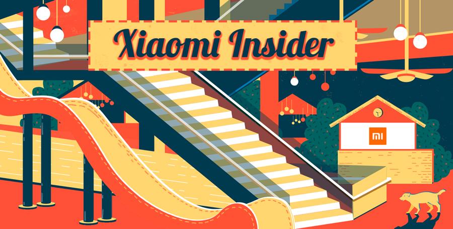 Xiaomi Insider