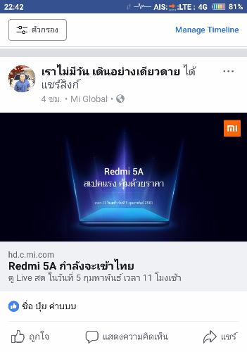 Screenshot_2018-02-04-22-42-34-273_com.facebook.katana.png