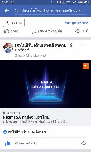 Screenshot_2018-02-04-22-05-26-096_com.facebook.katana.png