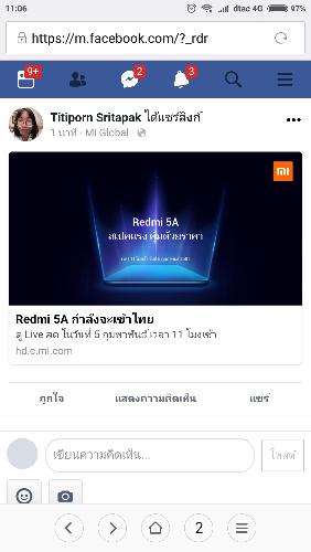 Screenshot_2018-02-05-11-06-22-564_com.android.browser.png