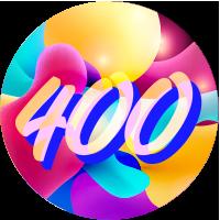 400 000 пользователей