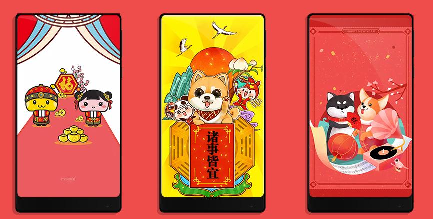 Wallpapers para este año nuevo Chino