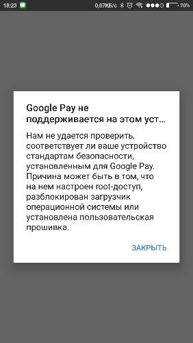 Screenshot_2018-02-25-18-23-13-579_com.google.android.gms.png