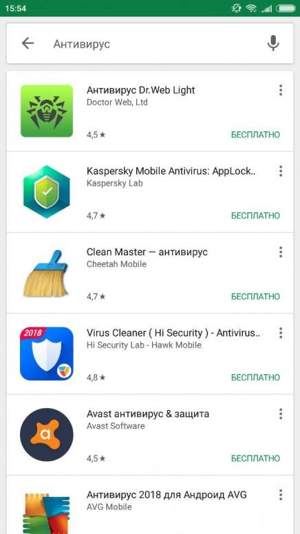 антивирус для андроид нужен ли он