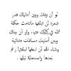 Amr Moro
