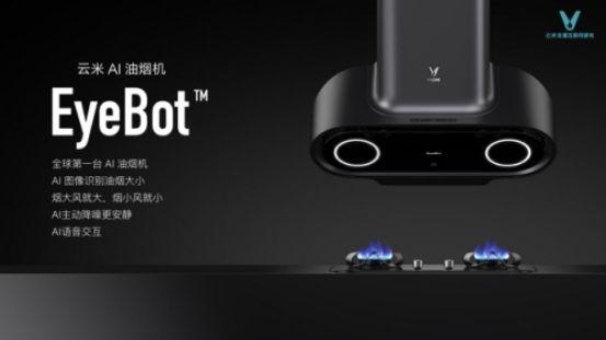 Eyebot the world's first ai range hood by xiaomi newswire mi