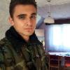 Саша Леонтьев