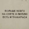 trevoga