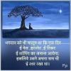 Rishi Mohan