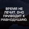Nik_4150617256