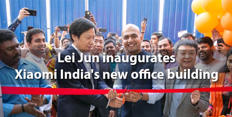 Lei Jun inaugurates Xiaomi India's new office building