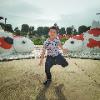 Duong Son