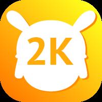 2K Member Milestone