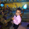 hazem Ahmed