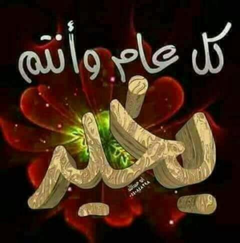 كلنا بمنتدى الإشهار العربي نعايدك يا hitsutasu E62807b2-f986-494a-97c9-3e1249e25d9b