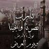 Kareem.ashraf