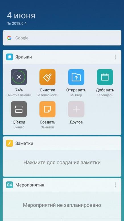 Vault app online