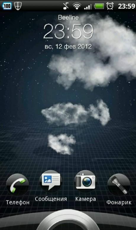Скачать Обои На Андроид Погода