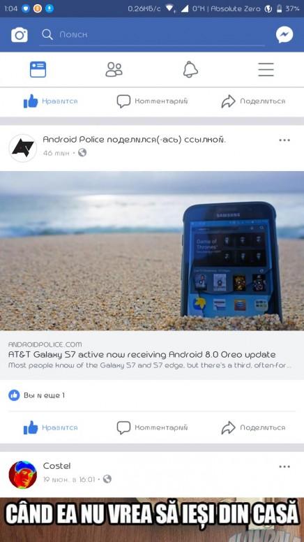MIUI 10 и Android Oreo 8 0 - Redmi 4X - Mi Community - Xiaomi