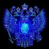 Сергей Берёзов