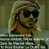 Ahana Mehboob Shaikh