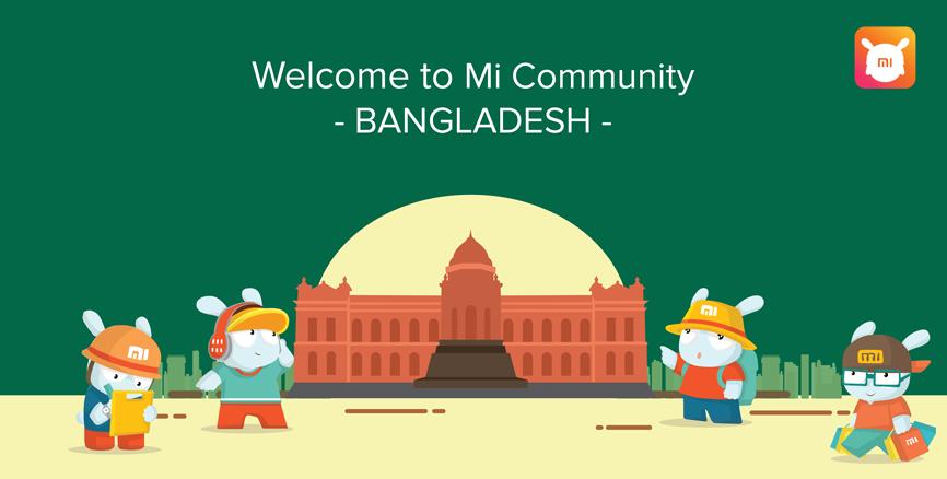 Welcome to Mi Community Bangladesh
