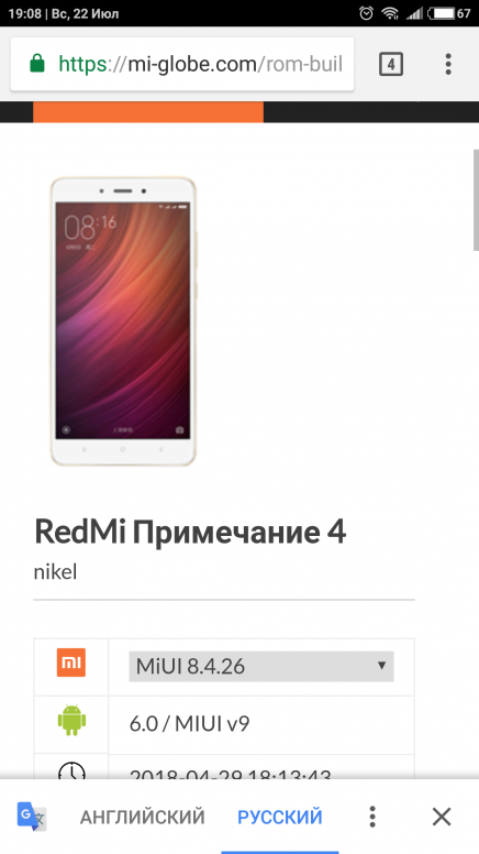 miui 9 5 стабилка - Redmi Note 4/4X - Mi Community - Xiaomi