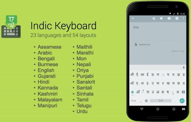 Google Indic Keyboard [ APP REVIEW ] - Resources - Mi