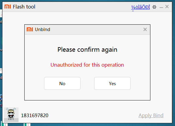 How to varify Xiaomi Authorized Account? for MiFlash - Chat - Mi