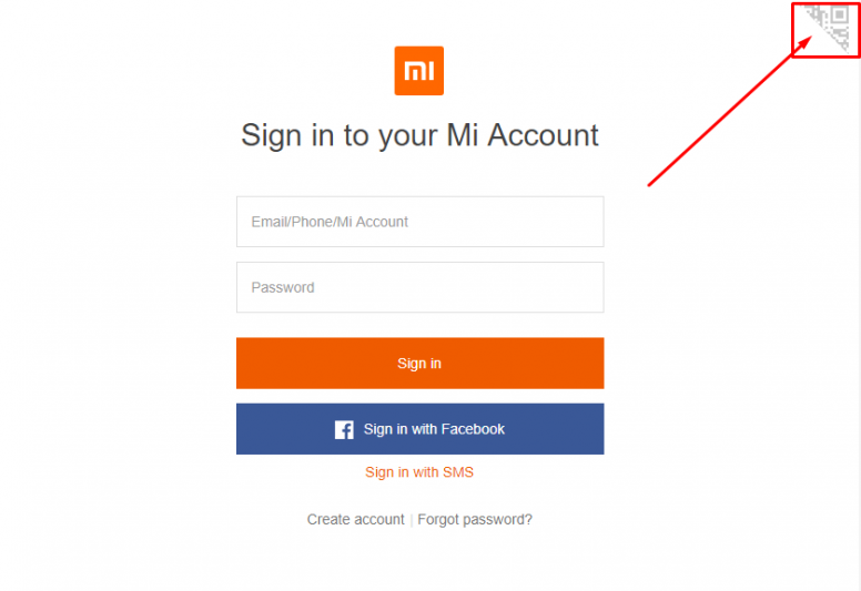 Sign in Your Mi Account Without Password Using QR Code