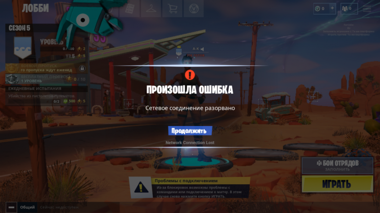 screenshot 2018 08 10 15 10 33 231 com epicgames fortnite png 1 19 mb downloads 0 - lg fortnite download