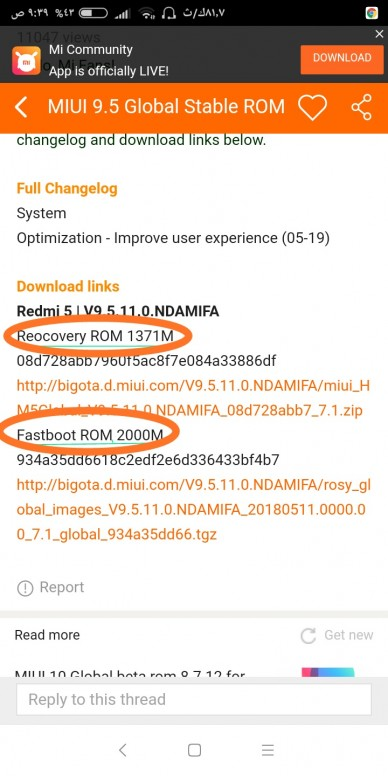 recovery ROM and fastboot ROM - Redmi 5/Redmi 5 Plus - Mi